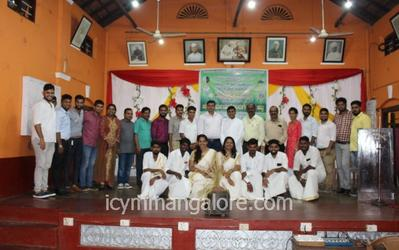 ICYM Moodbidri Deanery and Parish Units in collaboration with other associations hold  'Sarvadharmiyarondige Tene Habba '