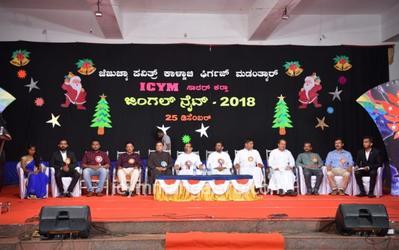 ICYM Madanthyar Unit organizes Jingle Nite - 2018