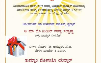 Inauguration of the house donated by ICYM youth of Mangalore Diocese