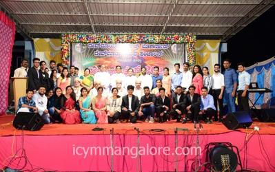 ICYM Mogarnad Unit organises 'YOUTH NYT'
