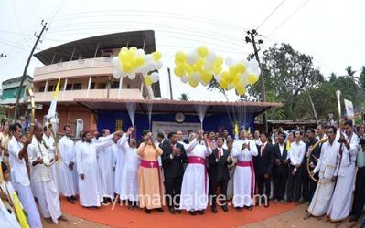 'Catholic Maha Samavesha - 2020' at Madanthyar