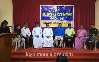 ICYM Kinnigoli unit organises Inter ward ' General Quiz ' competition